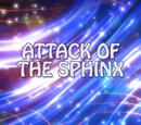 Атака Сфинкса