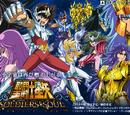 Os Cavaleiros do Zodíaco: Alma dos Soldados