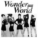 Wonder Girls Wonder World cover.png