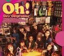 Oh! (album)