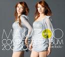 Goto Maki COMPLETE BEST ALBUM 2001-2007 ~Singles & Rare Tracks~