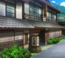 Shōkeien Ryokan