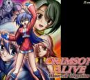 Crimson Alive: Burst Again