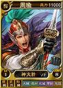 Zhou Yu 4 (ROTK12TB).jpg