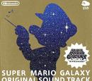 Super Mario Galaxy Original Soundtrack