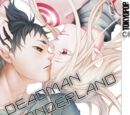 Band 07 (Manga)