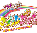 Exciting Smile Pretty Cure!