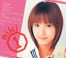 Fujimoto Miki Albums