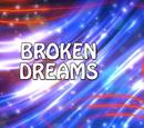 Разрушенные мечты