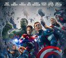 Фильмы Marvel Studio