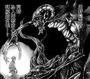 Arte de Asesinato: Ilusión Demoníaca