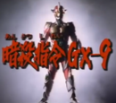 Assassination Command GX-9