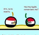 Republic of Egyptball (1953-58)