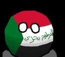 Khartoum Northball