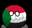 Omdurmanball