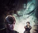 Silent Hill: Downpour images
