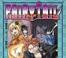 Ōedo Fairy Tail