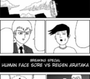 Breaking Special - Human Face Sore VS Reigen Arataka
