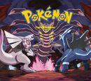 Pokémon Light Platinum (Série)