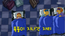 ShelterfromtheStorm Korean 2.png