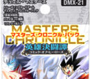 DMX-21 Masters Chronicle Pack: Comic of Heroes