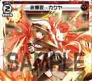 Kakuya, Red Explosive Perseverance