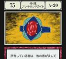 Wild Luck Alexandrite (G.I card)