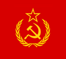 The Communist Union
