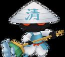Present Yo-kai