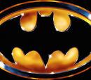 Тема Бэтмена (Дэнни Эльфман)