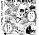 Chapter 191