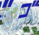 Suiton: Daibakufu no Jutsu