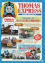 ThomasExpressOctober2002Season6Advertisement.jpeg