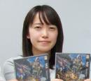 Miwako Chinone