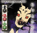 Flesh Eating Demon, Adult (Jaki TCG)