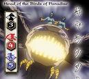 Head of the Birds of Paradise (Jaki TCG)