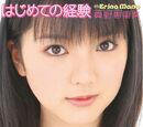 Mano Erina DVDs
