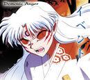 Demonic Anger (Jaki TCG)