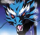 Dragon Eyes (Jaki TCG)