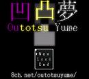 Outotsu Yume