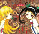 Second Season Episode 20: Shinobu Time, Part 4