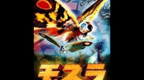 Rebirth of Mothra soundtrack- Mothra's song