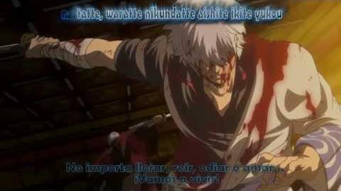 Gintama(2011) Ending 1 full - sub español
