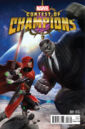 Contest of Champions Vol 1 1 Kabam Contest of Champions Game Variant.jpg