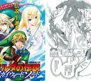 Manga de The Legend of Zelda: Skyward Sword