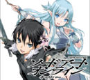 Sword Art Online - Calibur (manga)