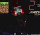 Jevron L Freeman/Five Nights at Tubbyland Minecraft Map.