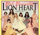 Lion Heart (song)