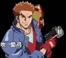 Ryu Suzaku