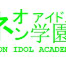 WILDSTARSKAORI/Neon Idol Academy Episode/Chapter 1 Storyboard & Main Character 'Hajimemashites' (Greetings)